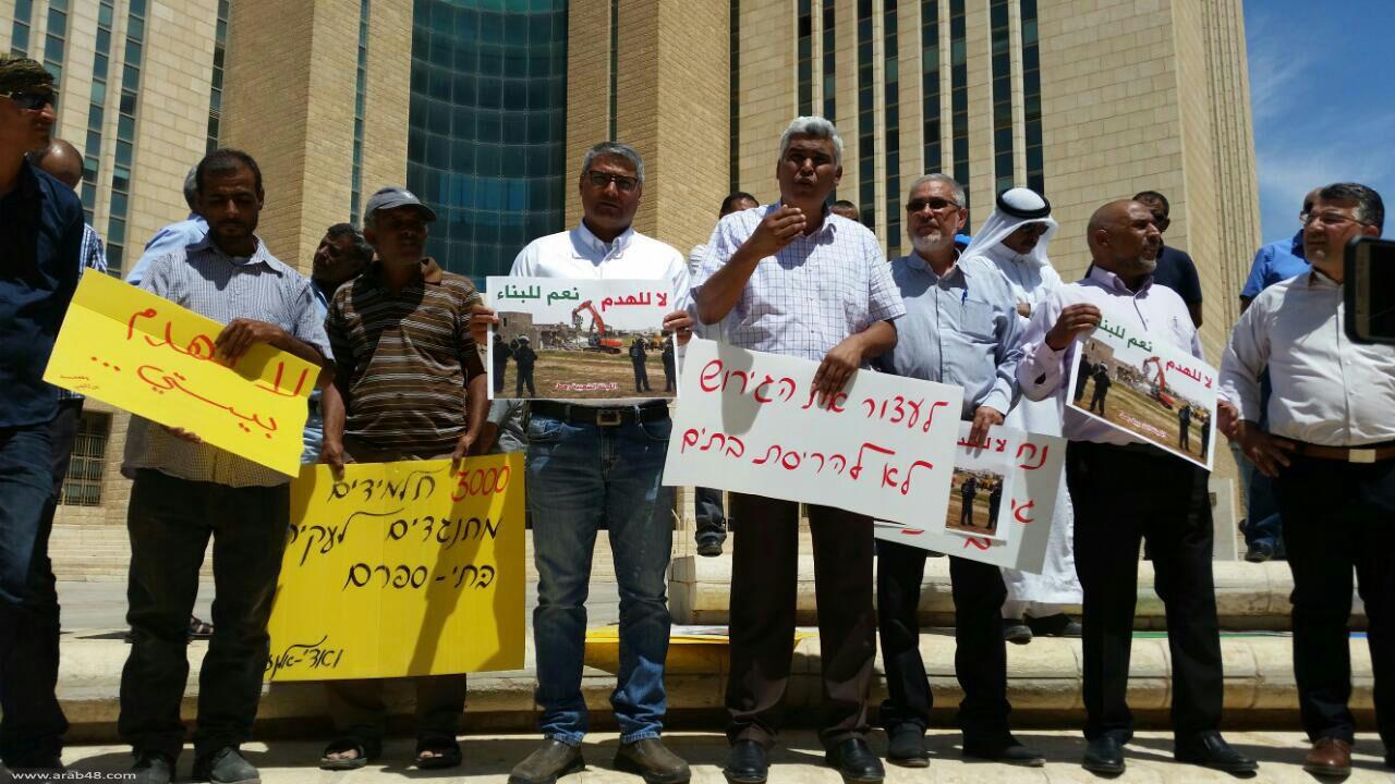 النقب: تظاهرة ضد هدم المنازل العربية في بئر السبع