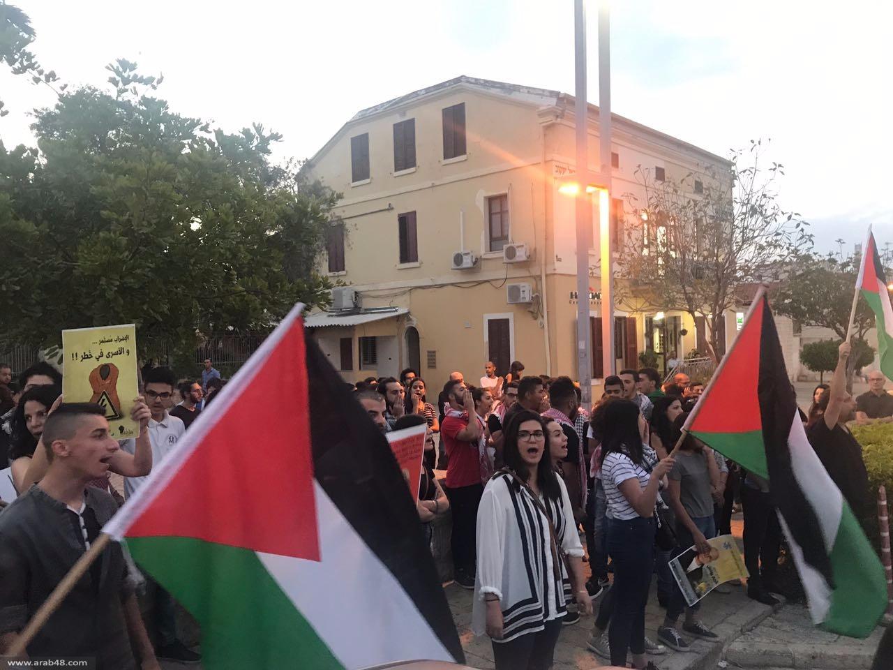 حيفا: تظاهرة إسناد للأسرى المضربين عن الطعام