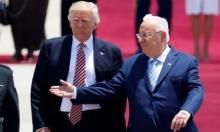 إسرائيل تستقبل ترامب: القدس عاصمتنا الموحدة