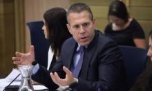 إردان يكذب أمام ترامب للتحريض على الفلسطينيين