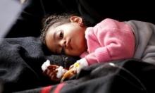 اليمن: الكوليرا تفتك بـ315 شخصا وتسجيل ألف إصابة يوميا