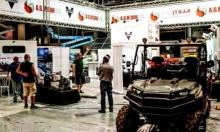 دول يحظر بيعها أسلحة ستشارك بمعرض في تل أبيب