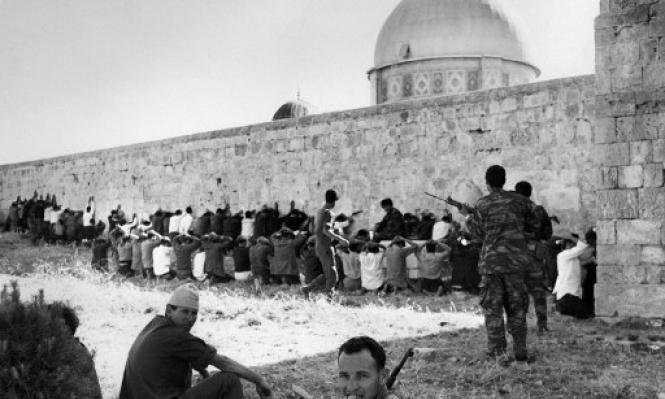 بعد 50 عاما: هل احتلال القدس كان محض صدفة؟