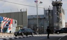 ترامب ببيت لحم: سنساعد الفلسطينيين والإسرائيليين لتحقيق السلام