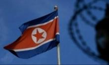 هجوم واناكراي نفذه قراصنة على اتصال بكوريا الشمالية