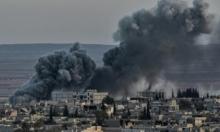 سورية: التحالف الدولي يسقط العدد الأكبر من القتلى المدنيين خلال شهر