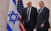 ترامب يتعهد لنتنياهو بالحفاظ على التفوق العسكري على جيوش المنطقة