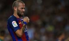 برشلونة يحسم مصير لاعبه فيدال
