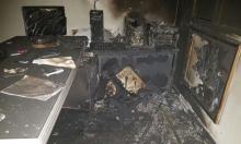 قلنسوة: حرق مكتب مدير المدرسة الأهلية