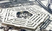 مقتل سبعة من القاعدة بغارة للجيش الأميركي باليمن