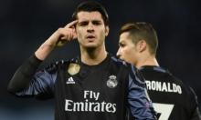 ميلان يقترب من التعاقد مع نجم ريال مدريد