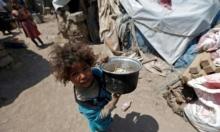 اليونيسيف: 24 مليون طفل عربي في خطر