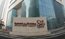 """الخارجية القطرية: تحقيق بقرصنة """"قنا"""" وملاحقة المسؤولين"""