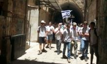العفو الدولية: مسيرة الأعلام بالقدس المحتلة تنتهك حقوق الفلسطينيين