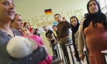 ألمانيا أنفقت 20 مليار يورو على اللاجئين في 2016