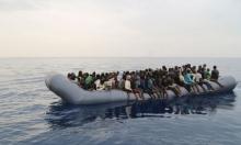 مقتل حوالي 30 لاجئا بانقلاب زورق قبالة ليبيا