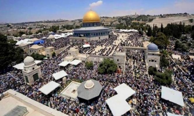البرلمان التشيكي يعترف بالقدس عاصمة لإسرائيل