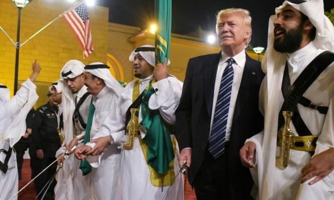 الرياض ترقص مع ترامب وتدعم النفط مع بوتين