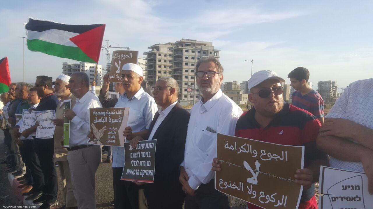 العشرات في وقفة إسناد للأسرى أمام مستشفى العفولة