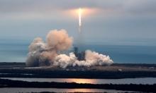 نيوزيلندا تدخل سباق الفضاء بصاروخ مصمم بتقنية الطباعة ثلاثية الأبعاد