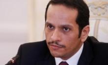 قطر تهون من مخاوف شقاق مع دول الخليج العربية