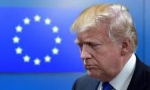 صفعة جديدة لسياسة ترامب بشأن الهجرة