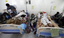 وباء الكوليرا يفتك بـ398 شخصا باليمن