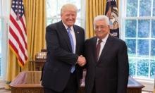 """""""خطة ترامب: التطبيع يسبق حل القضية الفلسطينية"""""""