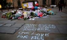 الشرطة البريطانية تعتقل شخصين آخرين بعد تفجير مانشستر