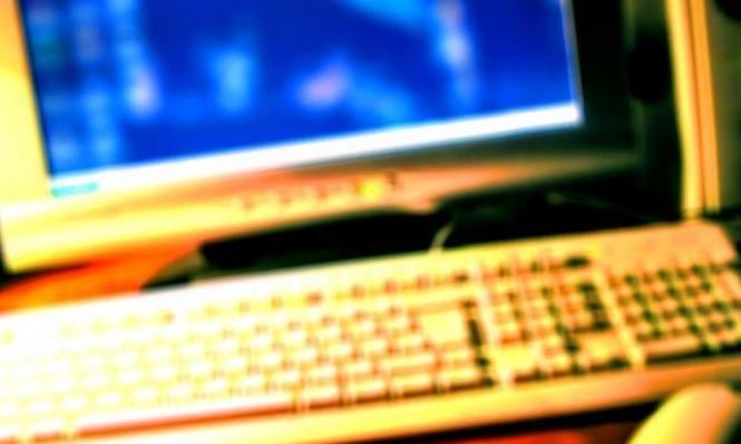 اكتشاف ثغرة جديدة تثير مخاوف من هجمات إلكترونية