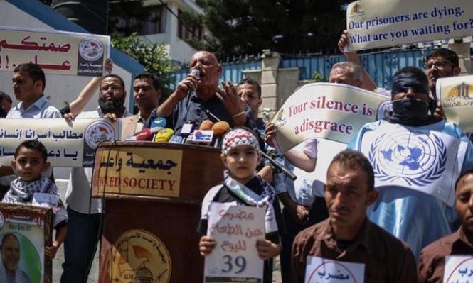 وقفة في غزة تضامنًا مع الأسرى المضربين عن الطعام