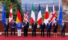 انطلاق قمة مجموعة السبع في تاورمينا الإيطالية