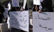 منظمات المجتمع المدني تستنكر قتل حنان البحيري وبراءة الشربجي