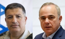 كهرباء غزة بين شطاينتس ومردخاي وعباس