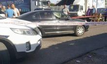 عرابة: إصابة خطيرة بجريمة إطلاق نار
