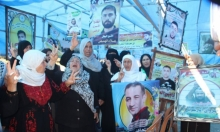 اللجنة الوطنية لإسناد إضراب الأسرى: بنود الاتفاق ستعلن لاحقا