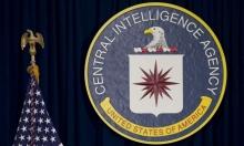 المخابرات الأميركية في ساحة المعترك السياسي: من يراقب الرقيب؟
