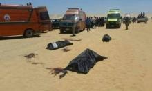 داعش يعلن مسؤوليته عن الهجوم الإرهابي في المنيا