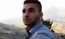 تجميد الإجراءات القضائية ضد الإسرائيلي المعتقل بكردستان العراق