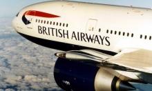 شلل يصيب الخطوط الجوية البريطانية بسبب عطل إلكتروني