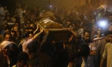 مصر: 5500 دولار لكل أسرة شهيد في هجوم استهدف أقباطا في المنيا
