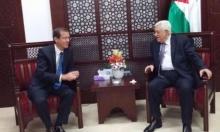 """عباس لمتظاهرين بتل أبيب: معا سنصنع """"سلام الشجعان"""""""