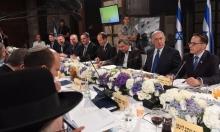 حكومة الاحتلال تعقد جلستها الأسبوعية بساحة البراق