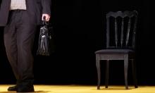 """فتح باب تقديم الأفكار لبرنامج """"انطلاقة"""" المسرحي في دورته الثانية"""