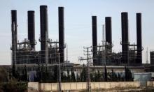 سلطة الطاقة بغزة تحذر من استمرار أزمة الكهرباء
