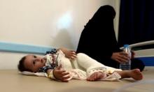الكوليرا تهدد 1.1 مليون من النساء الحوامل في اليمن