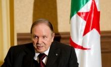 الجزائر: إقالة وزير السياحة بعد تعيينه بـ3 أيام