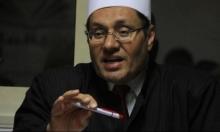شيخ مصري يثير الجدل: لا صيام للمصريين الذين يقل دخلهم عن 9 آلاف جنيه