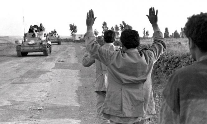 الإستراتيجية العسكرية الإسرائيلية لحرب حزيران