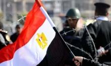 """السلطات المصرية تدرج 277 إسلاميا على قوائم """"الإرهابيين"""""""